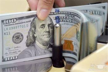 دلار ۴۲۲۷ تومان شد/ افزایش قیمت ۲۰ ارز +جدول