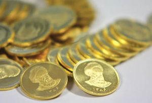 سکه بالاخره ارزان شد/ قیمت سکه امروز ۲۴ خرداد ۹۷