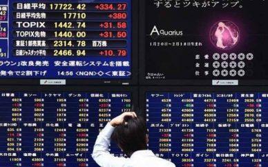 افت بورسهای آسیایی با افزایش نرخ بهره در آمریکا