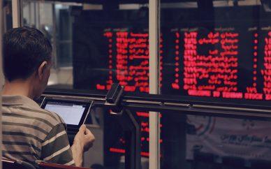 ارگانهای نظامی در بورس سرمایهگذاری کنند