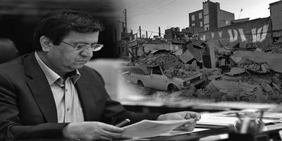 پیام دکتر همتی، رئیس کل بیمه مرکزی در خصوص زلزله شب گذشته