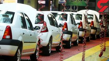 قیمت خودروهای داخلی امروز شنبه ۲ تیر ۹۷ + جدول