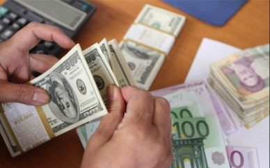 بررسی مزایا و معایب فروش ارز مسافرتی