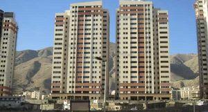 میانگین قیمت مسکن در تهران اعلام شد
