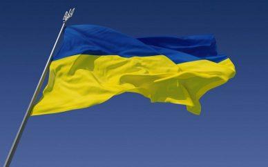 تمایل اوکراین برای استفاده از ظرفیت مسیرهای ترانزیتی ایران
