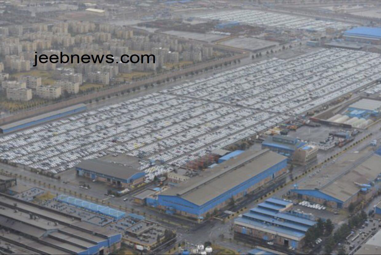 تصاویر هوایی یک عکاس از دپوی خودروها توسط ایران خودرو!