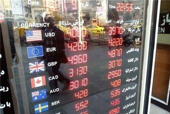 افزایش نرخ ۳۳ ارز در ۱۹ تیر ۹۷