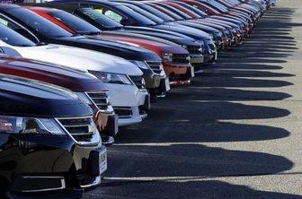 یارانه پرداختی دولت از بیتالمال به شرکتهای واردکننده خودرو