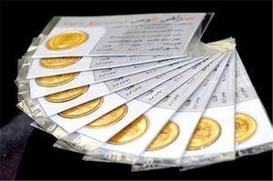 ریزش قیمت سکه در بازار/قیمت سکه امروز ۲۵ تیر ۹۷