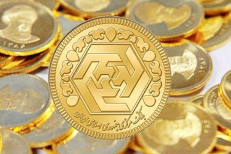 تحویل سکه های پیش فروش سه ماهه آغاز شد