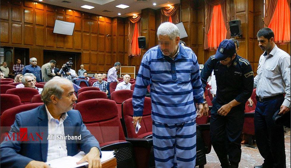متهم ردیف اول پرونده موسسه ثامن الحجج