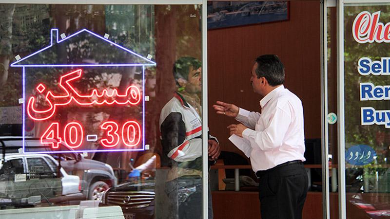 پزشکان هم دلال مسکن شدند؛ ۴۰۰ پزشک در تهران بنگاه املاک دارند!