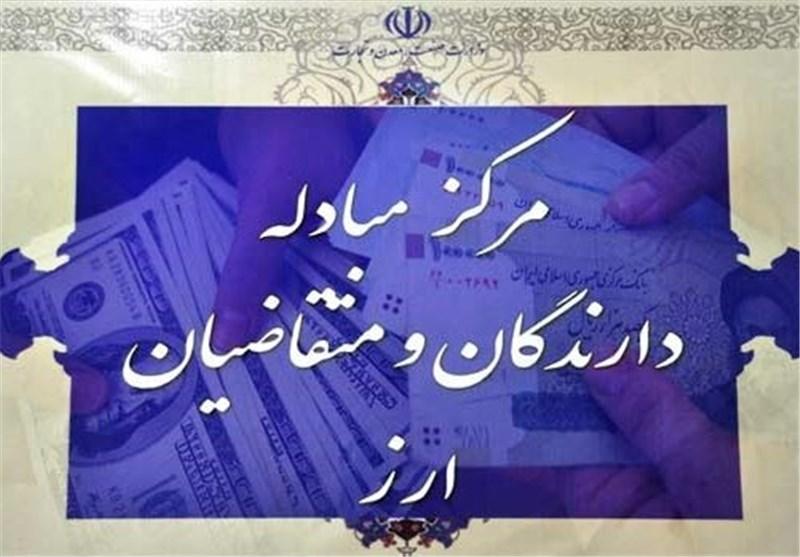 قیمت ارزهای دولتی امروز ۹۷/۰۵/۰۲ دلار ۴۳۸۰ تومان شد