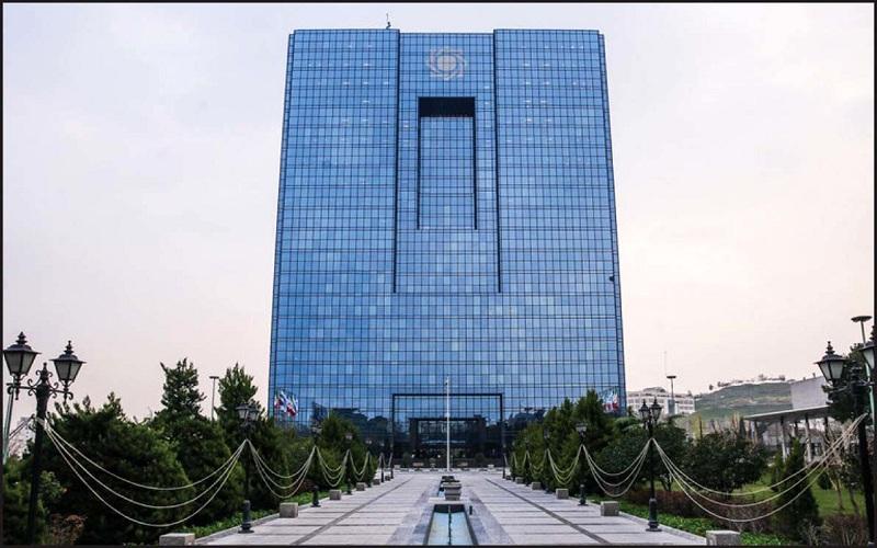 ابلاغ بخشنامه بانک مرکزی به شبکه بانکی