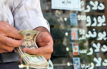 قیمت دلار و نرخ ارز امروز چهارشنبه ۳ مرداد + جدول