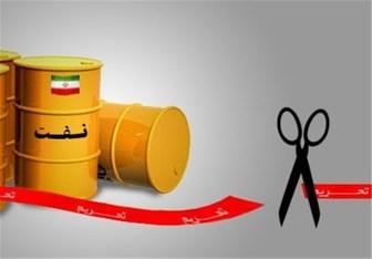 کاهش واردات نفت کرهجنوبی از ایران ادامه یافت