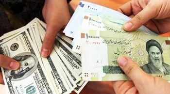 قیمت دلار و نرخ ارز امروز پنج شنبه ۴ مرداد + جدول