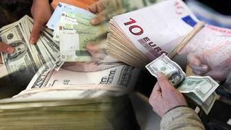 جدیدترین نرخ ارزهای دولتی در ۱۶ تیرماه ۹۷
