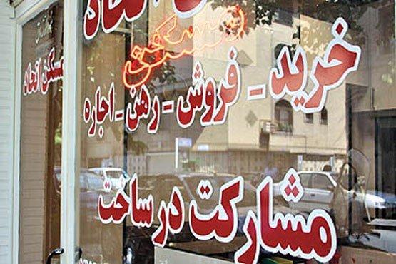 رئیس اتحادیه املاک: ۴۰۰ پزشک در تهران بنگاه معاملات املاک دارند