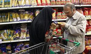قیمت خرده فروشی ۹ گروه کالایی افزایش یافت
