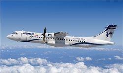 پنج فروند هواپیمای ATR فردا وارد کشور میشود