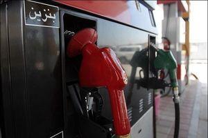 پرونده گرانشدن بنزین بسته شد