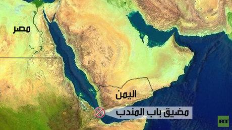 عربستان انتقال نفت از تنگه بابالمندب را ازسرگرفت