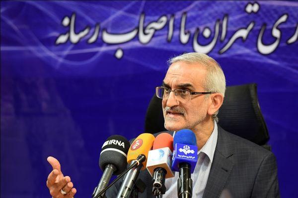 درآمد طرح ترافیک شهرداری تهران گم شد!
