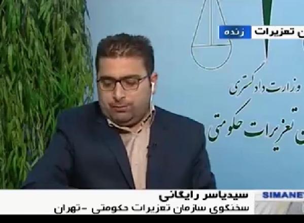 کشف ماشین احتکار شده در ایران خودرو! (+فیلم)