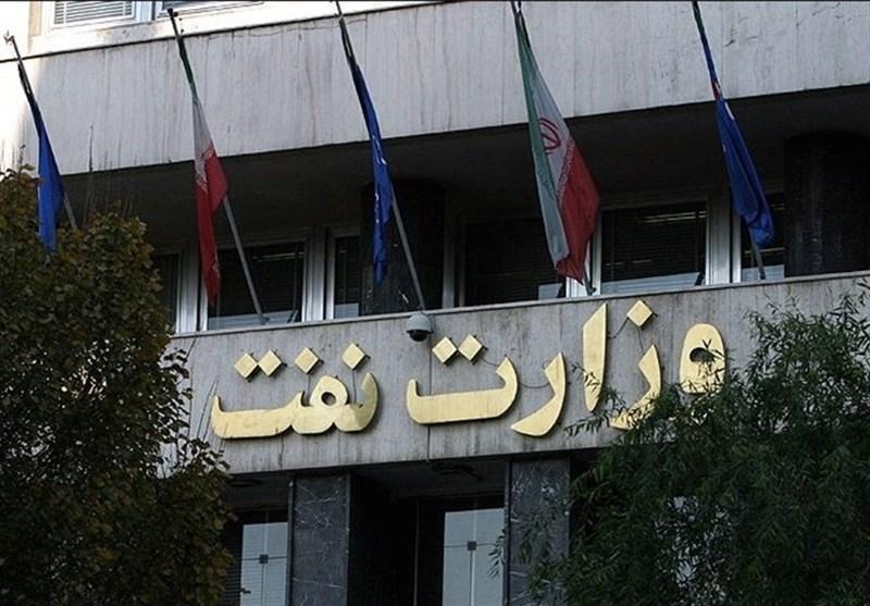 بازداشت مدیر با سابقه و تاریخی وزارت نفت به اتهام درز دادن اطلاعات نفتی