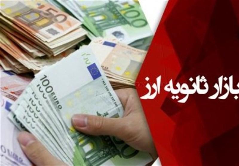تزریق ۷۴ میلیون یورو ارز در بازار ثانویه طی یک روز/ ۴۱ میلیون یورو معامله شد