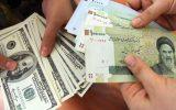 قیمت ارز| قیمت دلار، قیمت یورو و قیمت درهم امروز ۹۸/۰۸/۰۹