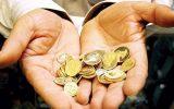 قیمت سکه در ۹ آبان ۹۸ اعلام شد