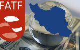 استانداردهای FATF درباره پولشویی در آمریکا رعایت نمیشود