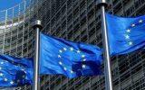 کاهش نرخ بیکاری در اتحادیه اروپا