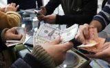 هراس ارزی در بازار و تصمیمات جدید ارزی دولت