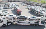 قیمت خودرو امروز ۱۳۹۷/۱۱/۰۸| قیمت پراید در بازار ۴۰میلیون