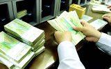 تکلیف سود بانکی در سال ۹۸ روشن شد