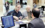 طرح مجلس برای کاهش سود تسهیلات و سپرده بانکی