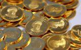 قیمت سکه امروز ۱۱ فروردین / رشد طرح جدید