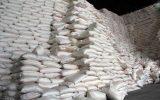 توزیع شکر با قیمت ۳۴۰۰ تومان در سراسر کشور