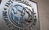 صندوق بینالمللی پول رشد اقتصادی ونزوئلا را منفی ۳۵ درصد برآورد کرد