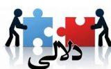 استارتاپ یا دلالی و قاچاق؛ واکنش هایی تند به سخنرانی پرحاشیه ی مدیرعامل علی بابا