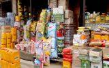 تغییرات قیمت خوراکیها در مهر ماه/ چای ۹۰ درصد گران شد