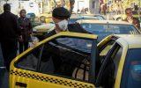 افزایش نرخ کرایه تاکسی پس از طی مراحل قانونی اعلام میشود