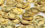 افت چشمگیر نرخ سکه و طلا در بازار، سکه ۱۰ میلیون و ۱۵۰ هزار تومان شد