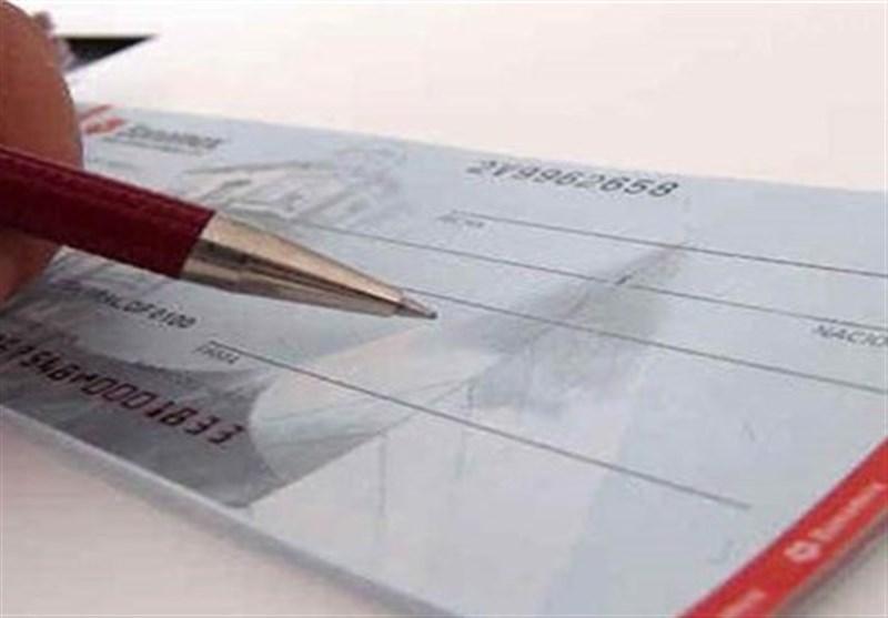 بانک مرکزی: اعتبار ۳ سال از دسته چکهای جدید حذف شد
