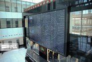 تقویت صندوق تثبیت بازار برای ثبات بخشیدن به معاملات بورس
