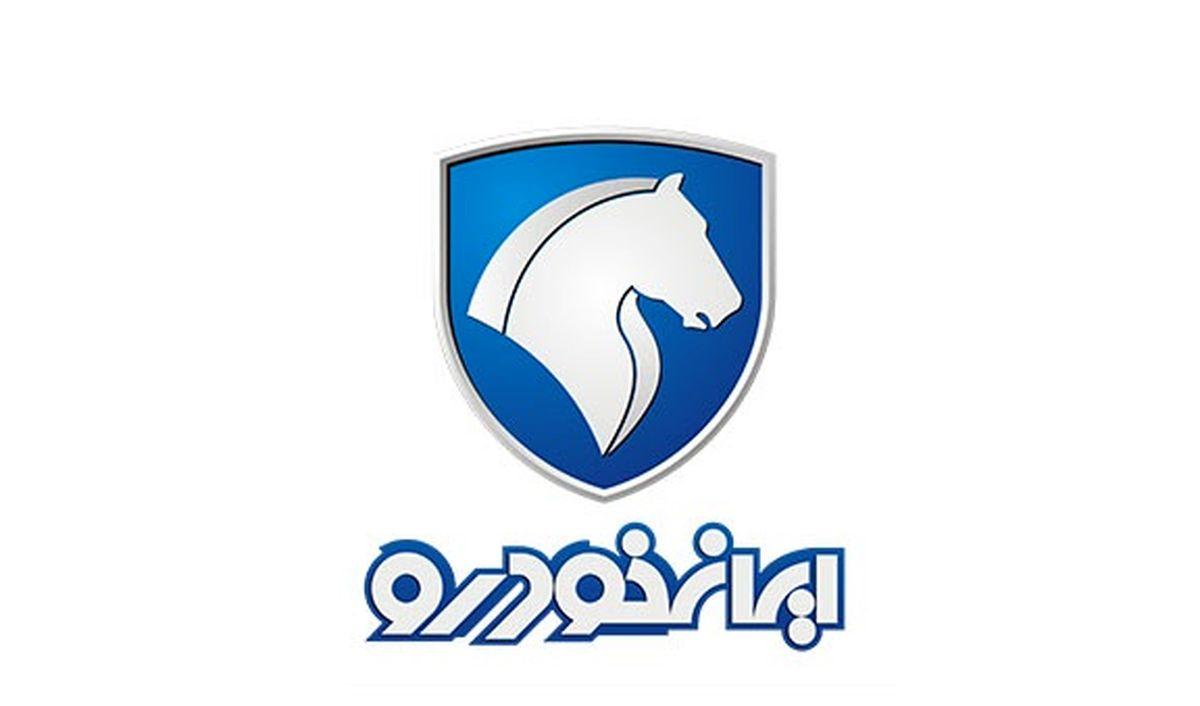 نگاهی به کارنامه حرکت پرشتاب ایران خودرو در مسیر خودکفایی در ۲۰ ماه