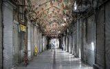 بازار تهران در تعطیلات ۶ روزه هم تعطیل است